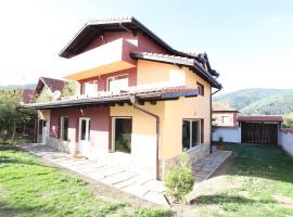 Ashkova House, Govedartsi