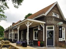 Hotel Brasserie Den Handwijzer, Herpen