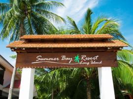 Summer Bay Lang Tengah Island Resort, Lang Tengah