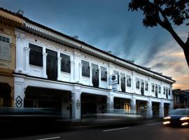 , Singapūras