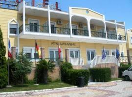 Hotel Alexandros, Anchialos