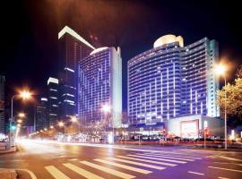 Furama Hotel Dalian, Dalian