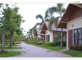 Pangsarapee Resort, Ban Rai