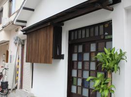 Tenma Itoya Guest House, Osaka