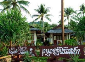 Koh Mook Charlie Beach Resort, Ko Mook