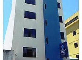 Trip Hotel Lauro de Freitas, Lauro de Freitas