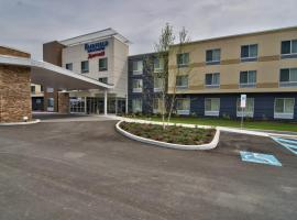 Fairfield Inn & Suites by Marriott Towanda Wysox, Towanda