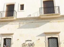Olo Kalò Locanda, Corigliano d'Otranto
