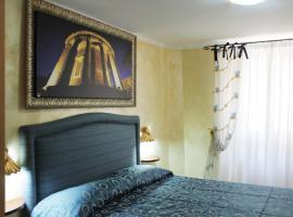 La Giada, Tivoli