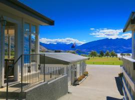 Wanaka View Motel, Wanaka