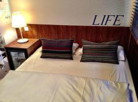 Hotel Europa Life, Frankfurt/Main