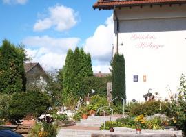Gästehaus Hirlinger, Burladingen