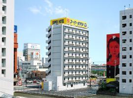 Super Hotel Oita Nakatsu-Ekimae, Nakatsu