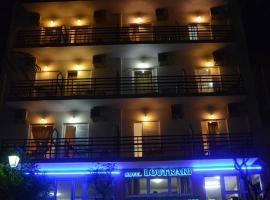 Hotel Loutraki, Loutráki