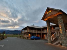 Hot Springs Motor Lodge, Hanmer Springs