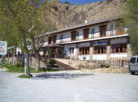 La Higuera, Güéjar-Sierra