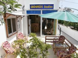 Skoufezis Studios, Kardámaina