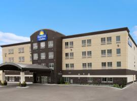Days Inn & Suites Winnipeg Airport, Вінніпег