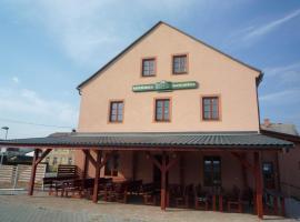 Penzion s Restaurací Zlata Hvězda, Vikýřovice