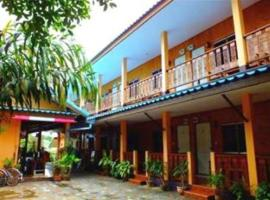 Tamarind Guesthouse