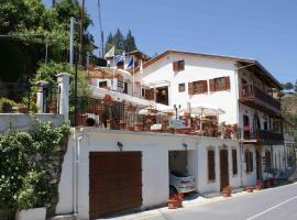 ATRATSA Mountain Suites, Kalopanayiotis