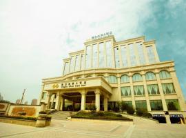 Tongbao Gloria Grand Hotel, Yuncheng