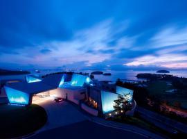 Hilton Namhae Golf & Spa Resort, Namhae