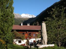 Feichterhof, Malghe di Mezzomonte