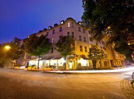 諾富姆杜塞爾多夫市格言酒店, 杜塞爾多夫