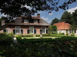 Christie's Huiskamer, Heerde