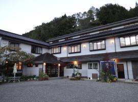 Mizubasho no Yado Higashi, Katashina