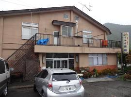Marui Ryokan, Katashina