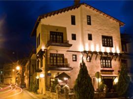 Hagiati Anastasiou Hotel & Spa, Naousa Imathias