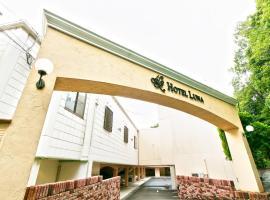 Hotel Luna (Adult Only), Sennan