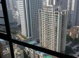 Shenzhen King Phoenix Hotel Apartment, Shenzhen