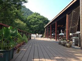 Canyons Alpine Lodge, Minakami