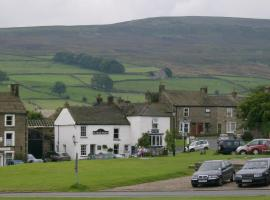 Ivy Cottage Bed & Breakfast, Reeth