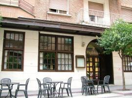 Hotel Ciudad De Calahorra, Calahorra