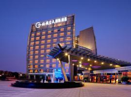 Grand Skylight International Hotel Shenzhen Guanlan Avenue, Bao'an
