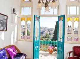 Al Mutran Guest House, Nazareth