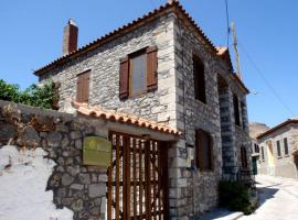 Villa Notia, Skála Eresoú
