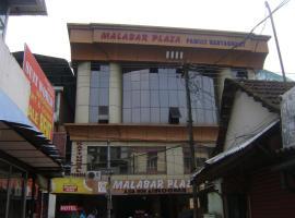 Malabar Plaza, Cochin
