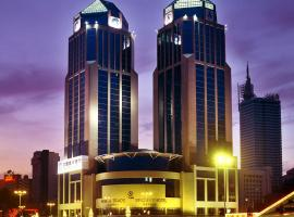 Harbin Sinoway Hotel, Harbin