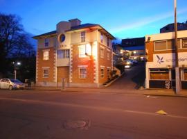 Alexis Motor Lodge, Dunedin