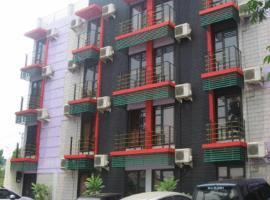 Kinari Residence