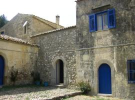 Fontanarossa, Cerda
