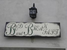 B&B L'Ormeggio, Monfalcone