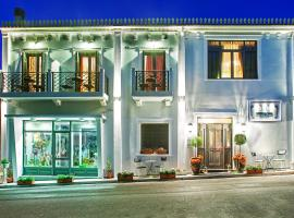 Archontiko Kymis Boutique Hotel, Kymi