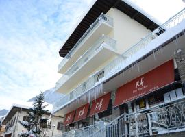 Hotel Les Rhodos, Морзін
