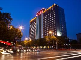 Beijing Guizhou Hotel, Peking